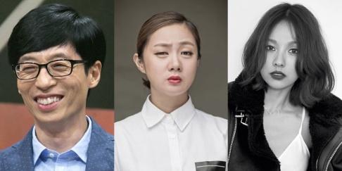 Lee Hyori, Park Na Rae, Yoo Jae Suk