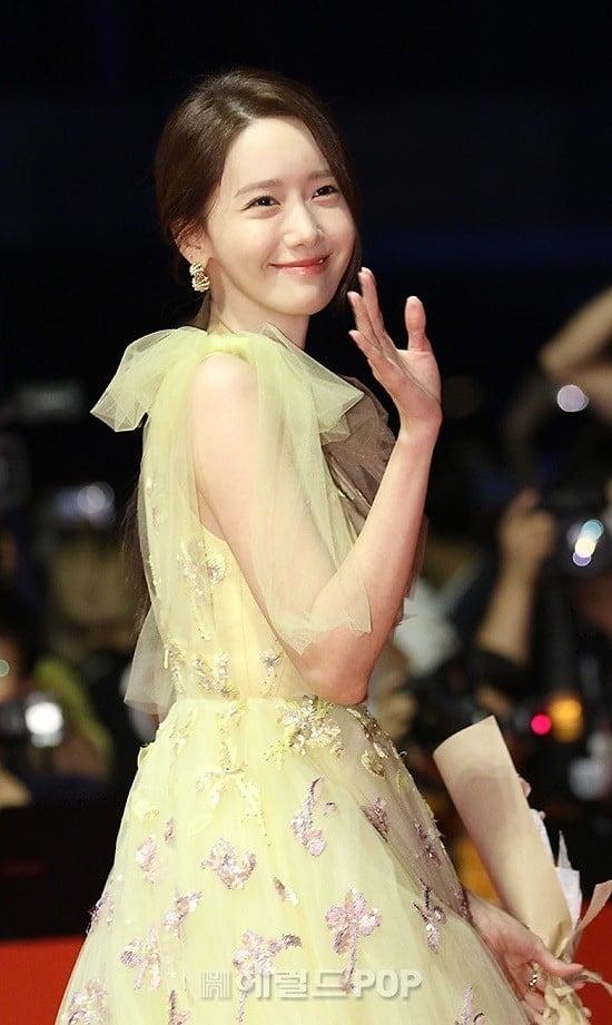 SNSD YoonA dating allkpop