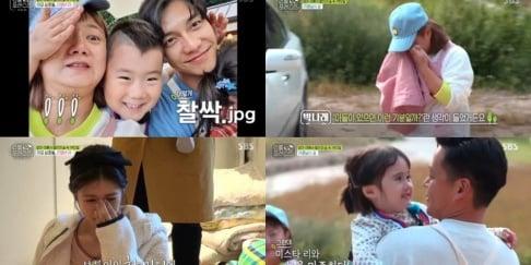 Jung So Min, Lee Seo Jin, Lee Seung Gi, Park Na Rae
