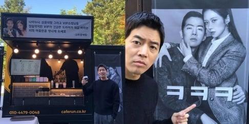 Lee Sang Yoon, Yang Se Hyung