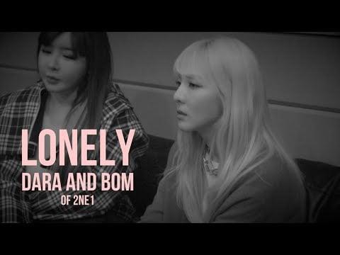Dara & Park Bom reveal duo version of 2NE1's 'Lonely'   allkpop