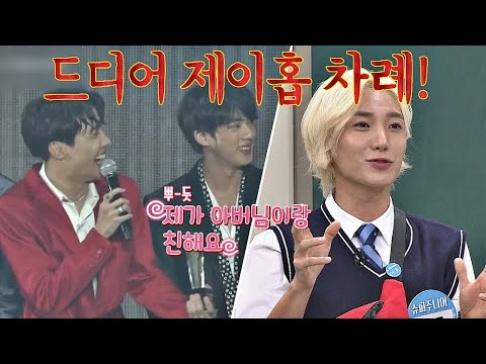 Super Junior, Leeteuk