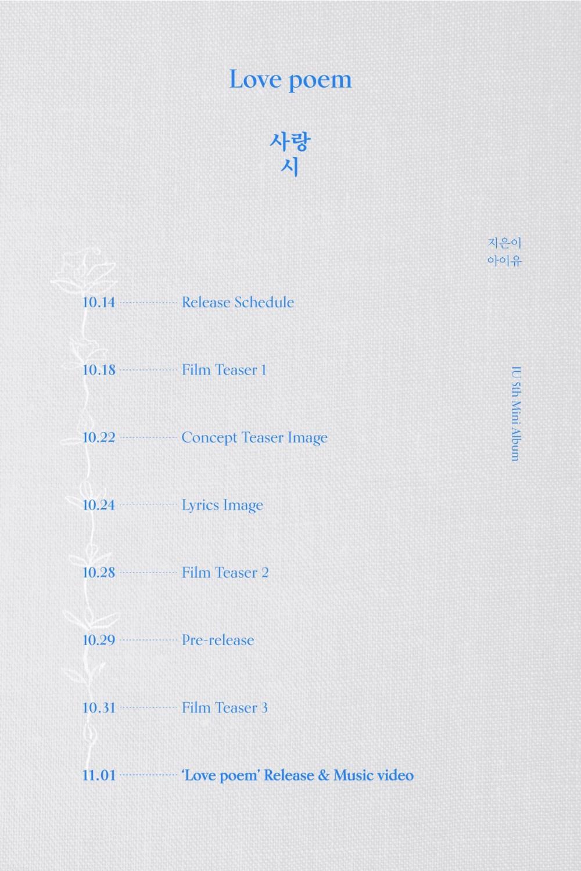 IU reveals comeback schedule for 5th mini album 'Love Poem' | allkpop