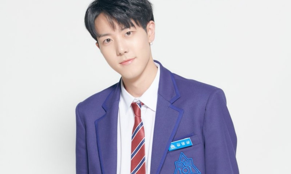 'Produce X 101' MBK Entertainment trainee Kim Yeong Sang to begin military service this week | allkpop