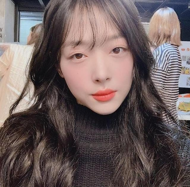 sulli Taemin dating allkpop