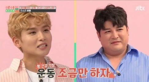 Super Junior, Shindong, Ryeowook