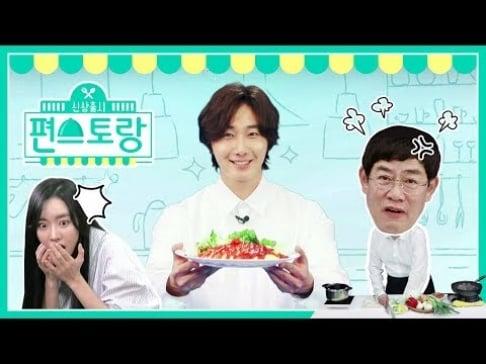 Jin Se Yeon, Jung Il Woo, Lee Kyung Kyu