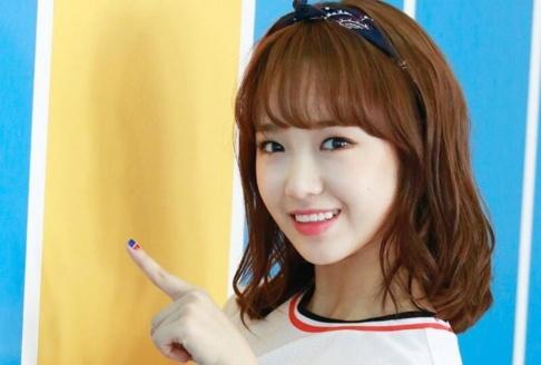 Weki Meki, Choi Yoo Jung