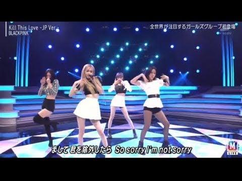 BLACKPINK rocks live performance of the Japanese version of 'Kill This Love' at TV Asahi Music Station | allkpop