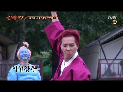P.O., Kang Ho Dong, Lee Soo Geun, Eun Ji Won, Kyuhyun, Song Min Ho (Mino)