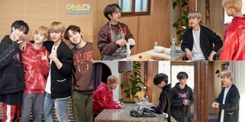 Daehyun, CIX, Yoo Hwe Seung, Lee Suk Hoon