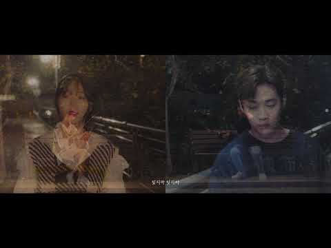 Henry and Rocoberry come together for sentimental autumn ballad 'Han River Evening' MV   allkpop