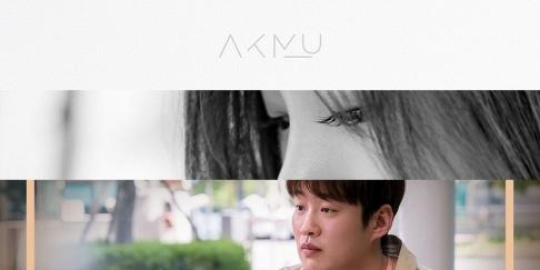 Akdong Musician (AKMU), Bolbbalgan4, Jang Bum Joon, Heize, Paul Kim, Song Haye
