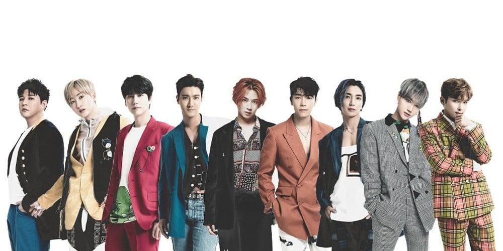 Super Junior to release new Japanese mini album 'I Think I' | allkpop