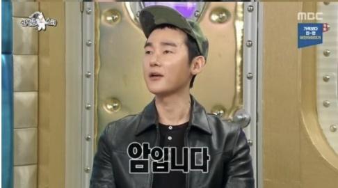 Heo Ji Woong