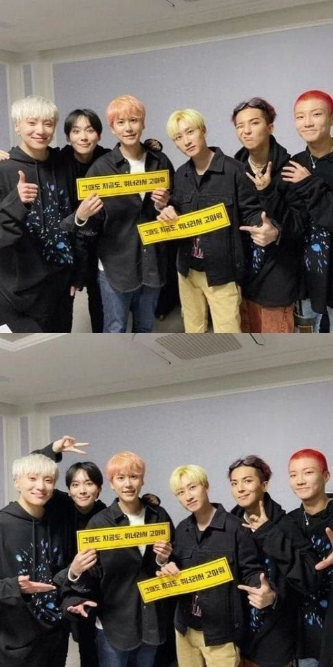 Super Junior, Eunhyuk, Kyuhyun, WINNER