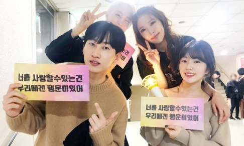 CSJH The Grace, Irene, Eunhyuk