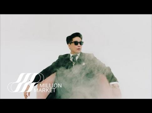 MC Mong, Park Bom
