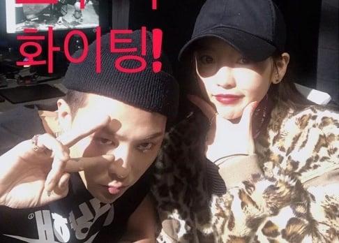 G-Dragon, Hara