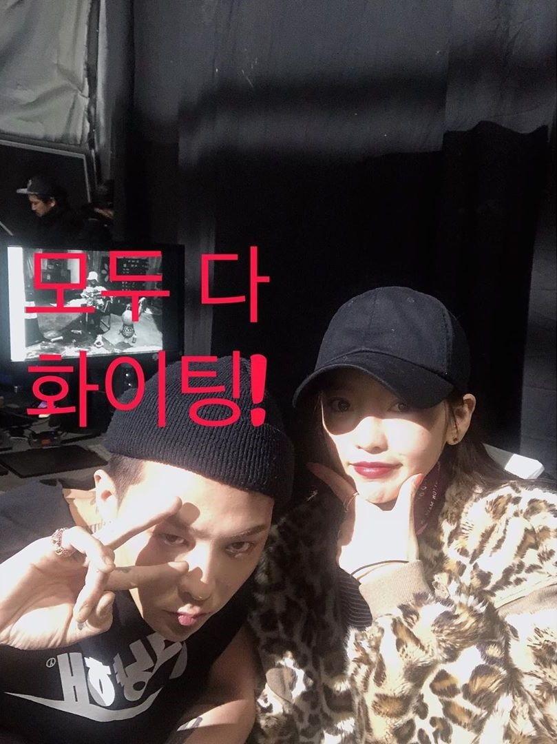 g Dragon dating allkpop