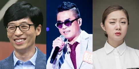 Kim Gun Mo, Park Na Rae, Yoo Jae Suk