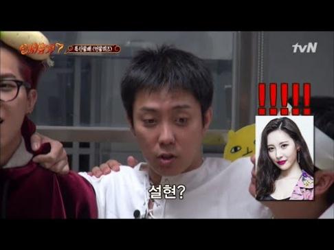 Seolhyun, P.O., Kang Ho Dong, Lee Soo Geun, Eun Ji Won, Sunmi, Kyuhyun, Song Min Ho (Mino)