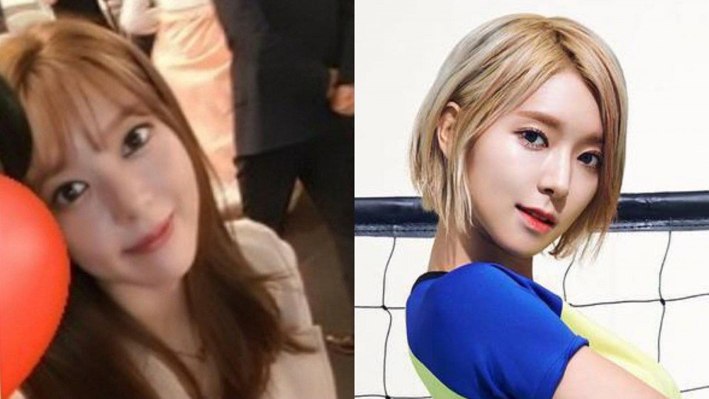 Former Aoa Member Choa Makes First Public Appearance In Over 2 Years Since Departure From Group Allkpop Kpop profiles and korean celebrities profiles. former aoa member choa makes first