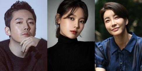 Sooyoung, Jang Hyuk