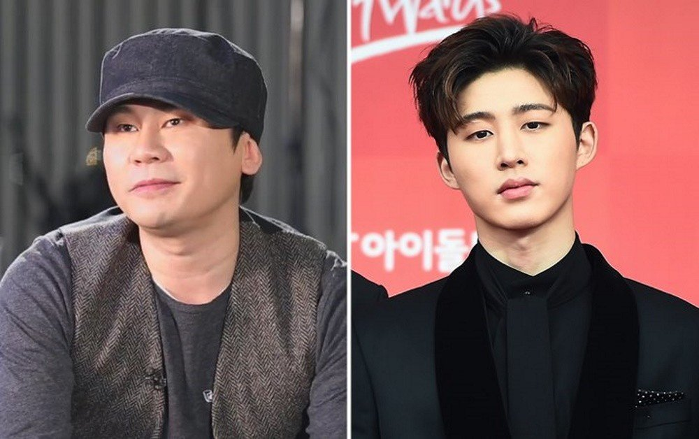 Police reportedly book Yang Hyun Suk for covering up former iKON member B.I's drug use | allkpop