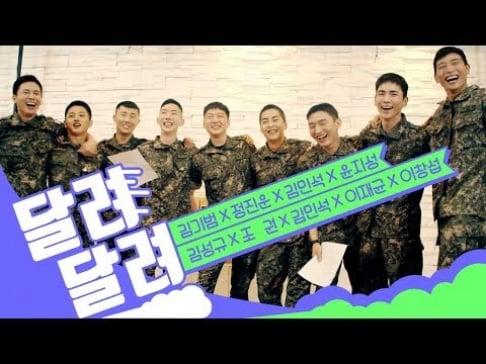 BTOB, Changsub, EXO, Xiumin, INFINITE, Sunggyu, Kim Min Suk, SHINee, Key, Yoon Ji Sung, 2AM, Jo Kwon, Jinwoon