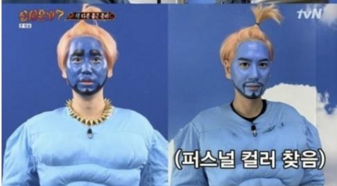 Kyuhyun, Song Min Ho (Mino)