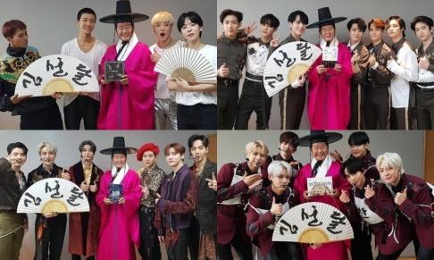 Youngjae, GOT7, MONSTA X, Tae Jin Ah, VICTON, WINNER