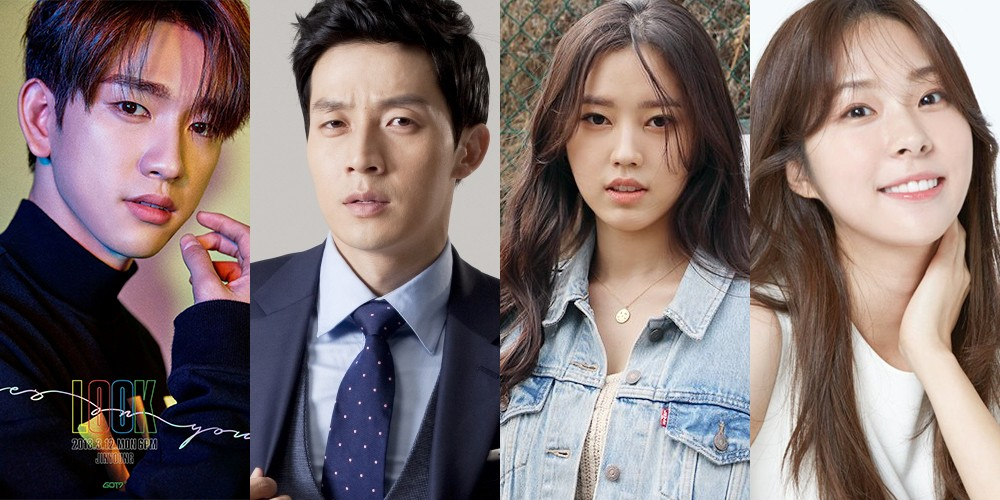 GOT7's Jinyoung, Heo Kyung Hwan, Choi Ri, and Seo Eun Soo to be on 'Running Man' | allkpop