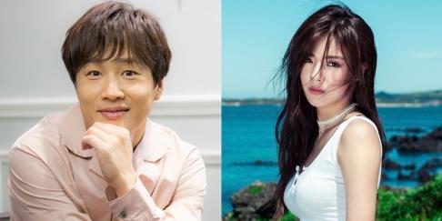 Cha Tae Hyun, Lee Sun Bin