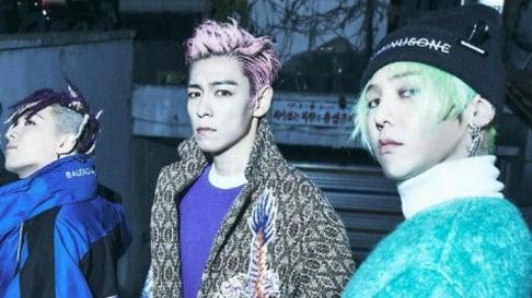 T.O.P, G-Dragon
