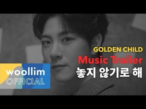 Golden Child, Bomin