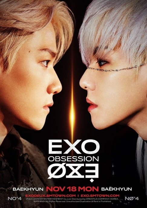 EXO, Baekhyun