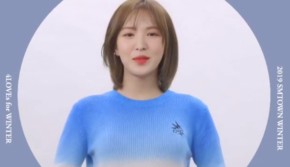 Red Velvet's Wendy teases 'This is Your Day' for 'Station x 4LOVEs for Winter' | allkpop