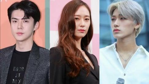 ATEEZ, Bang Yong Guk, Jennie, Zico, Sehun, Krystal, BamBam, B.I, Hwa Sa, Shownu