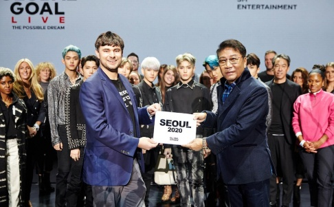 Lee Soo Man, SuperM