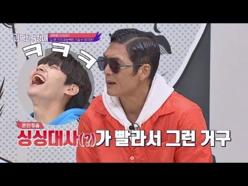 Park Joon Hyung, Seungkwan, Kim Jong Kook, Lee Jin Hyuk