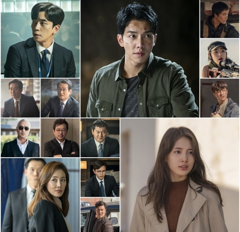 Lee Seung Gi, Suzy, Shin Sung Rok