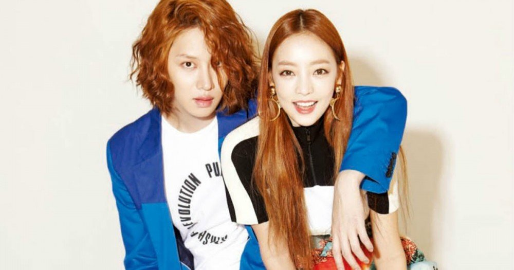 Super Junior's Heechul Sets Instagram On Private Following Goo Hara's Death