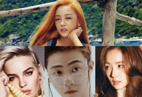 Giriboy, KARA, Hara, Park Min Young