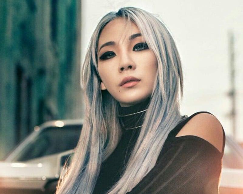 CL quitte YG Entertainment - K-GEN