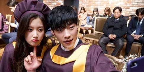Moon Ga Young, Woo Do Hwan