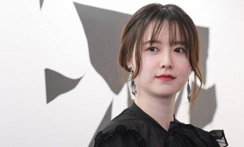 Goo Hye Sun