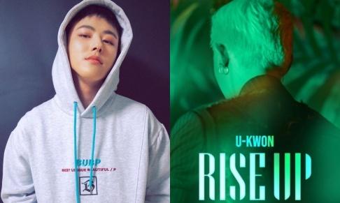 U-Kwon, Dawn (E
