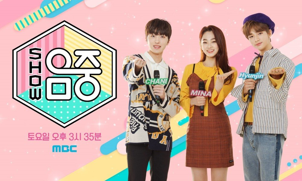 MBC's 'Show! Music Core' will not be airing this week | allkpop
