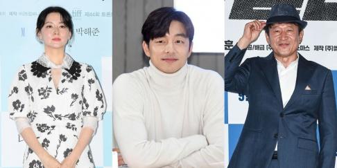 Gong Hyo Jin, Gong Yoo